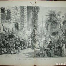 Arte: XILOGRAFIA: PROCESION DEL TAPIZ SAGRADO DESTINADO A LA MECA…ILUSTRACION ESPAÑOLA G-ILUSESP-003. Lote 179152620