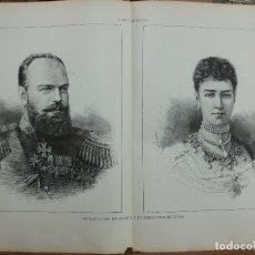 Arte: XILOGRAFIA: RETRATOS DEL EMPERADOR Y LA EMPERATRIZ DE RUSIA. ILUS. ARTISTICA G-ILUSESP-048. Lote 179954926