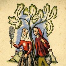 Arte: BONITA XILOGRAFÍA. FIRMADA. SIN NUMERAR. Lote 182002923