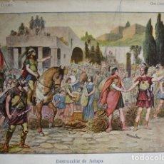 Arte: DESTRUCCION DE ASTAPA ESTEPA SEVILLA.1900. Lote 182951413