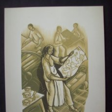 Arte: XILOGRAFIA EN CAMAFEO ORIGINAL DE ANTONI GELABERT. Lote 182976603
