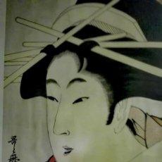 Arte: UKIYO-E KITAGAWA UTAMARO. Lote 201955532