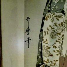 Arte: UKIYO-E KITAGAWA UTAMARO. Lote 184161180