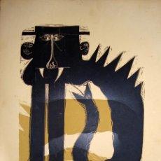 Arte: FRANCISCO IZQUIERDO. 1971.. Lote 188557201