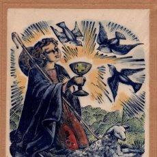 Arte: XILOGRAFIA ORIGINAL DE E. C. RICART. ALEGORÍA EUCARÍSTICA. FIRMADA. IMPRESO EN T. OLIVA. Lote 120300847