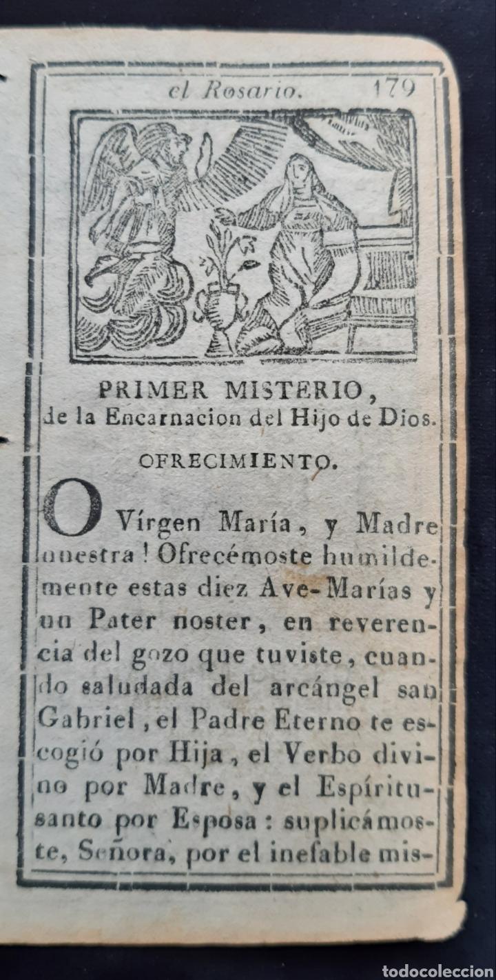 PÁGINA DE ORATORIO ANUNCIACION XILOGRAFIA . SIGLO XVII. (Arte - Xilografía)