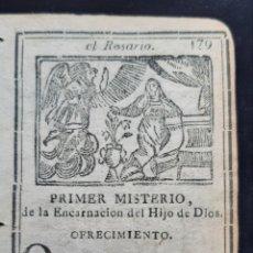 Arte: PÁGINA DE ORATORIO ANUNCIACION XILOGRAFIA . SIGLO XVII.. Lote 193374715