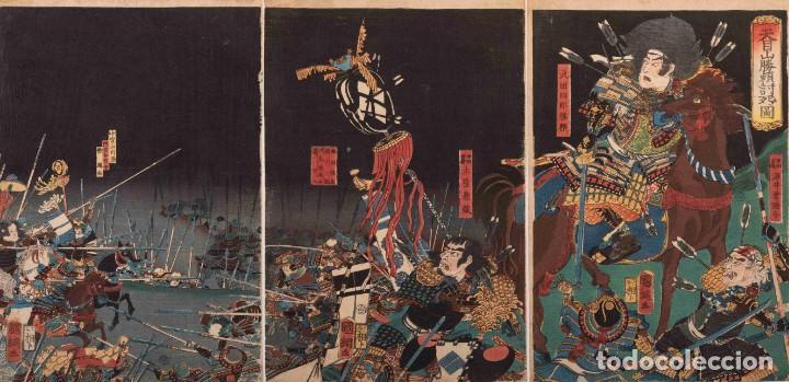 UTAGAWA KUNITSUNA XILOGRAFÍA ORIGINAL (Arte - Xilografía)