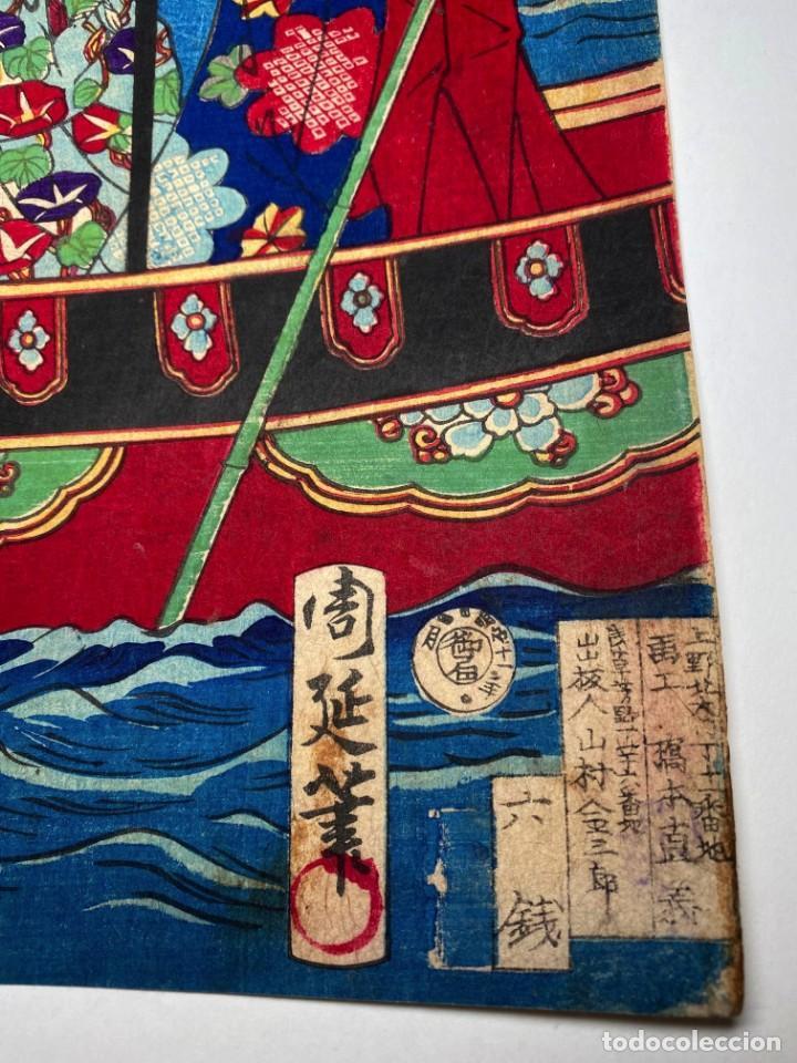 Arte: TOYOHARA CHIKANOBU Xilografía Original - Foto 5 - 193614332