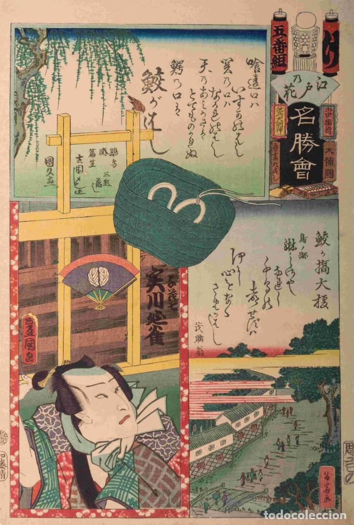 UTAGAWA TOYOKUNI III XILOGRAFÍA ORIGINAL (Arte - Xilografía)