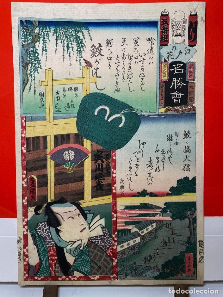 Arte: UTAGAWA TOYOKUNI III Xilografía Original - Foto 2 - 193615647