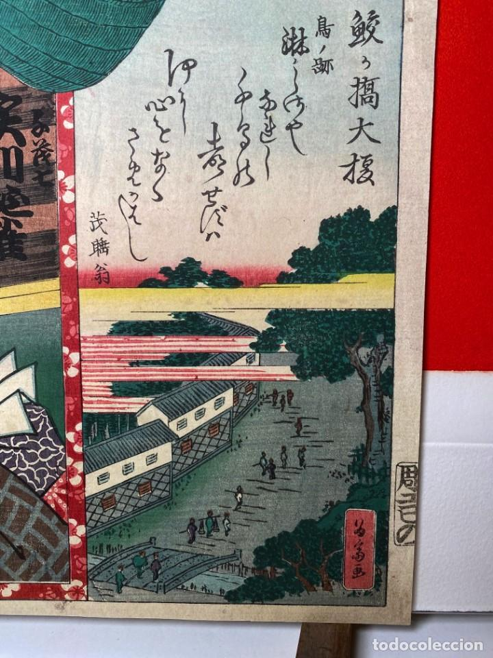 Arte: UTAGAWA TOYOKUNI III Xilografía Original - Foto 3 - 193615647
