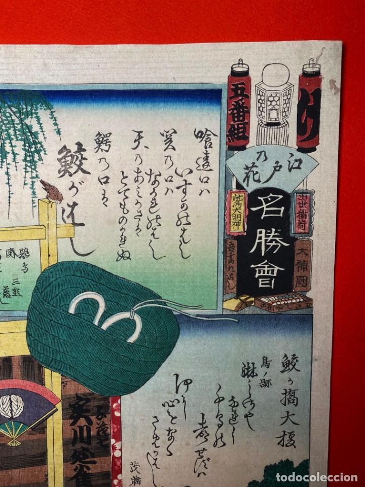 Arte: UTAGAWA TOYOKUNI III Xilografía Original - Foto 5 - 193615647