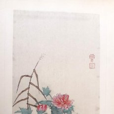Arte: GRABADO JAPONES. Lote 198399327