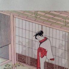 Arte: GRABADO JAPONES. Lote 198553973