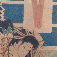 Arte: KUNIAKI国明. Lote 198617598