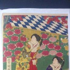 Arte: KUNIAKI UKIYOE DE 1879. Lote 199178036