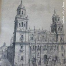 Arte: JAEN LA CATEDRAL XILOGRAFIA 1885. Lote 200530821