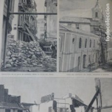 Arte: MALAGA TERREMOTO CALLE GRANADA CONVENTO DEL ANGEL PLAZA DE LA VICTORIA XILOGRAFIA 1885. Lote 200530988
