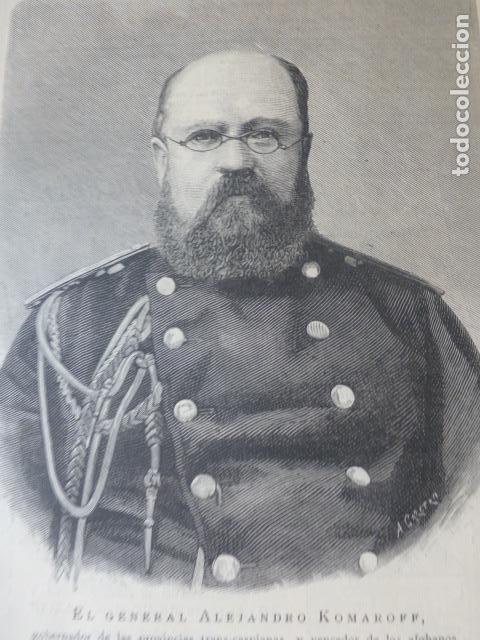 GENERAL ALEJANDRO KAMAROFF RUSIA XILOGRAFIA 1885 (Arte - Xilografía)