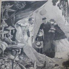 Arte: EL TRIUNFO DE UN ARTISTA XILOGRAFIA 1882. Lote 201295480