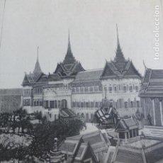 Arte: BANGKOK SIAM EL PALACIO REAL XILOGRAFIA 1893. Lote 201318365