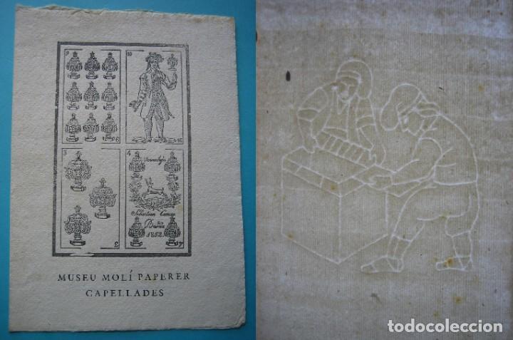 GRABADO - XILOGRAFIA - BARAJAS COMAS 1852 - MUSEO MOLINO PAPEL CAPELLADES - PAPEL ESPECIAL VER FOTOS (Arte - Xilografía)