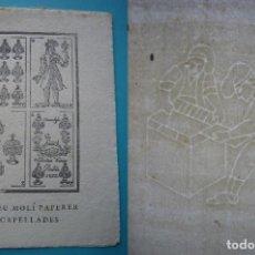 Arte: GRABADO - XILOGRAFIA - BARAJAS COMAS 1852 - MUSEO MOLINO PAPEL CAPELLADES - PAPEL ESPECIAL VER FOTOS. Lote 204653958