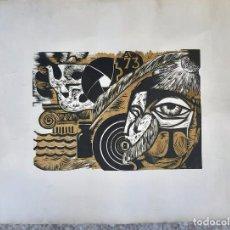 Arte: XILOGRAFIA O SERIGRAFIA DE ARTE EN CARTULINA DESCONOZCO AUTOR ORIGINAL. Lote 207254486