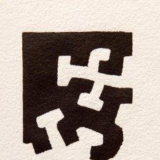 Arte: EDUARDO CHILLIDA - 2.73 BOIS GRAVÉ - XILOGRAFÍA 1976 - RARA. Lote 208354588