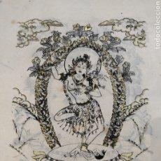 Arte: XILOGRAFIA DE T.MUNI. Lote 211409721