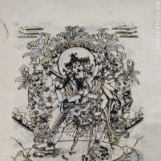 Arte: XILOGRAFIA DE T.MUNI. Lote 211409871