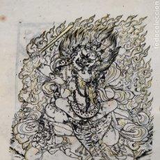 Arte: XILOGRAFIA DE T.MUNI. Lote 211409979