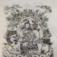 Arte: XILOGRAFIA DE T.MUNI. Lote 211410642