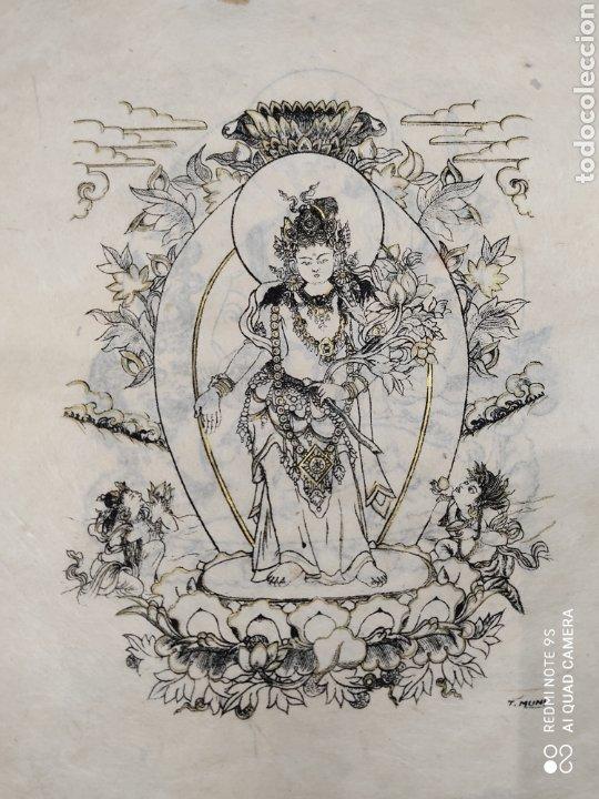 XILOGRAFIA DE T.MUNI (Arte - Xilografía)