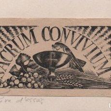 Arte: PEQUEÑA XILOGRAFÍA DE ENRIC CRISTÒFOL RICART NIN. SACRUM CONVIVIUM. Lote 214080547