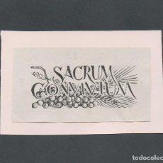 Arte: PEQUEÑA XILOGRAFÍA DE ENRIC CRISTÒFOL RICART NIN. SACRUM CONVIVIUM. Lote 214081308