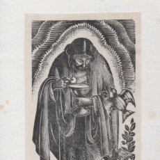 Arte: PEQUEÑA XILOGRAFÍA DE ENRIC CRISTÒFOL RICART NIN. ALEGORIA EUCARISTICA PANIS VITAE.. Lote 214083090