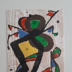 Arte: XILOGRAFÍA ORIGINAL JOAN MIRÓ. Lote 215846176