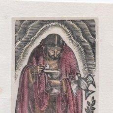 Arte: XILOGRAFÍA DE ENRIC CRISTÒFOL RICART NIN. ALEGORIA EUCARISTICA PANIS VITAE. COLOREADA. Lote 215903747
