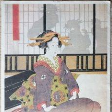 Arte: XILOGRAFIA DE DIBUJANTES JAPONESES - EIZAN,KUNISADA,HIROSHIGE,EISEN...) DESPLEGABLE (26X36). Lote 218404995