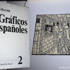 Arte: COLECCION GRAFICOS ESPAÑOLES. CARCEL DE AMOR 2. RICARDO AGUILERA 1969. Lote 224906977