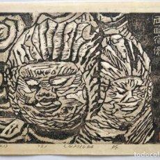 Arte: INTERESANTE GRABADO JAPONÉS ORIGINAL PPIOS XX, CIRCA 1920-30, BUEN ESTADO, FIRMADO Y NUMERADO LÁPIZ. Lote 230861060