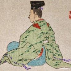 Arte: EXQUISITO GRABADO JAPONÉS ORIGINAL, BUEN ESTADO, FIRMADO XILOGRAFÍA. Lote 230862700
