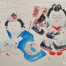 Arte: SIMPATICO GRABADO JAPONÉS ORIGINAL, TIERNA ESCENA DE TEATRO DE UNOS NIÑOS, XILOGRAFÍA, BUEN ESTADO. Lote 231751410