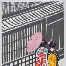 Arte: MARAVILLOSO GRABADO JAPONÉS ORGINAL DE MEDIADOS DEL SIGLO XX, BUEN ESTADO Y PRECIOSOS COLORES. Lote 232573645