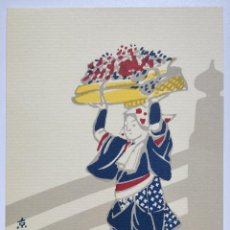 Arte: MARAVILLOSO GRABADO JAPONÉS ORGINAL DE MEDIADOS DEL SIGLO XX, BUEN ESTADO Y PRECIOSOS COLORES. Lote 232573875