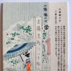 Arte: EXQUISITO GRABADO JAPONÉS ORIGINAL, RETRATO DE UNA GEISHA, XILOGRAFÍA, BUEN ESTADO. Lote 233266940