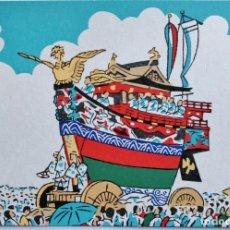 Arte: EXQUISITO GRABADO JAPONÉS ORIGINAL, FESTIVIDAD JAPONESA, XILOGRAFÍA, BUEN ESTADO. Lote 233269020