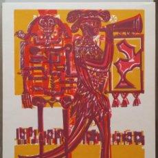Arte: HAP GRIESHABER: DANZA DE LA MUERTE, XILOGRAFÍA DE 1966. Lote 233388790